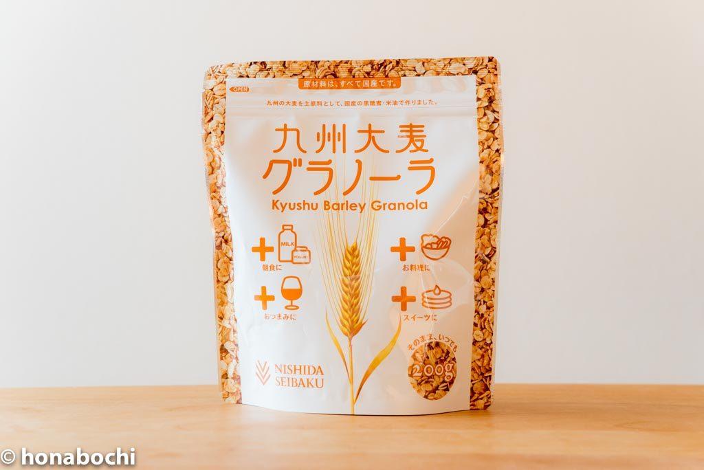 朝に、おやつに、ささっと食べられる国産にこだわった『西田精麦の九州大麦グラノーラ』