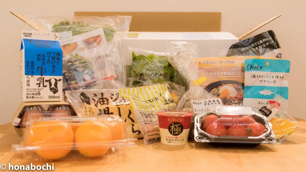 全国どこでも安心安全の食材宅配で人気上昇中の『オイシックス(Oisix)』とは?
