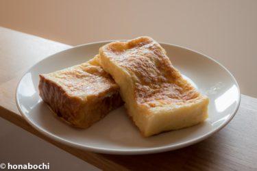 豆乳で作る簡単フレンチトーストの作り方!