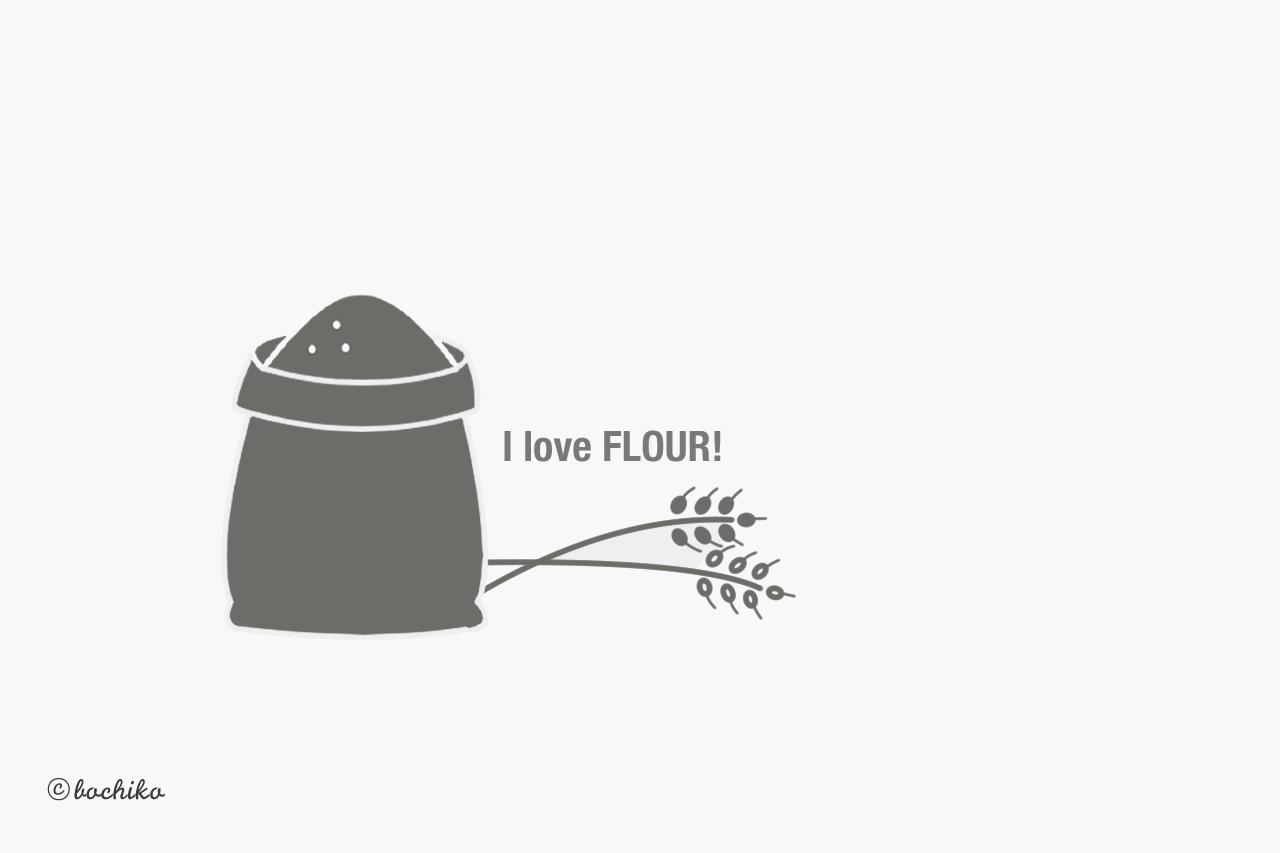 パン作りにおすすめの小麦粉は?10種類以上の小麦粉を使ってきた筆者が紹介します!